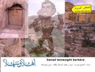 Sened tamazight berbère