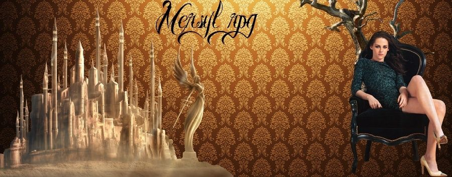 Mersyl RPG ™